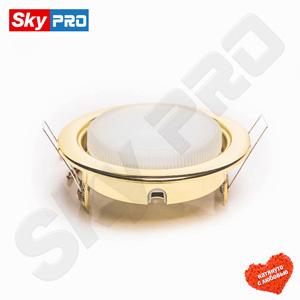 Светодиодный светильник SkyPRO 53 золотой цена